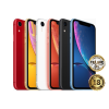 iPhone XR - trangthienlong.com.vn